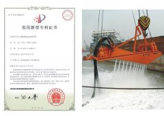 实用新型专利证书:智能型海底电缆埋设犁