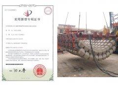 实用新型专利证书:用于海底管道保护装置的智能非潜水安装装置